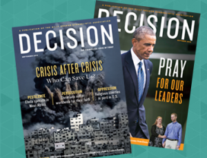 "My interview with ""Decision"" magazine on the Arab-Israeli conflict."