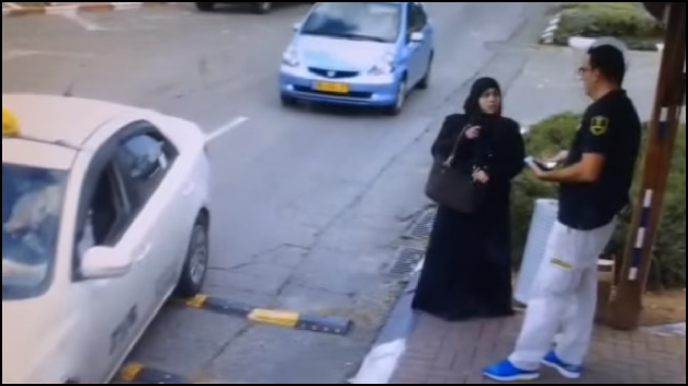 Muslim Whore in Israel 1