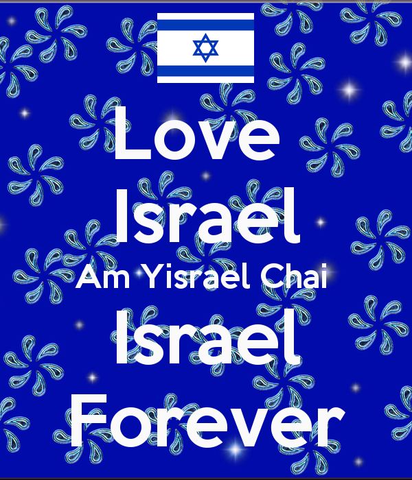 love-israel-am-yisrael-chai-israel-forever